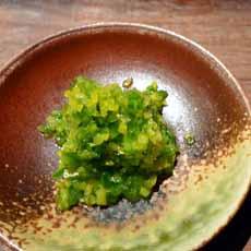 Yuzu Kosho