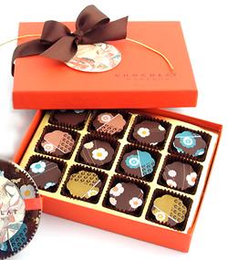 Chocolat Moderne Kimono Collection