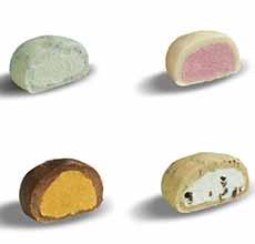Bubbies Ice Cream Bites