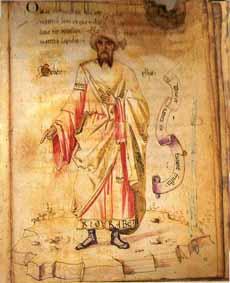 Abu-Musa-Jabir-ibn-Hayyan