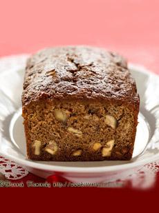 chestnut-cake-hannah-kaminsky-ps-230