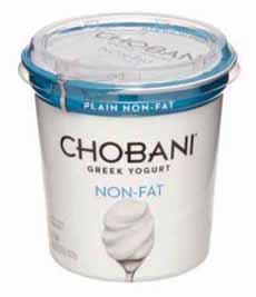 Chobani Plain 32 Ounce Container