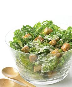 garlic_caesar_salad-230