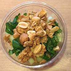 Granola Salad Topping