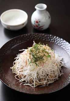 Shredded Daikon