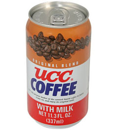 The First Canned Coffee